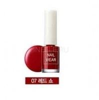 Nail wear #07 [Лак для ногтей]