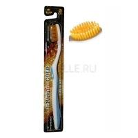 Nano gold [Двухрядная зубная щетка с наночастицами золота]