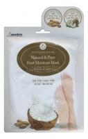 Natural & pure foot moisture mask [Маска для ног увлажняющая]