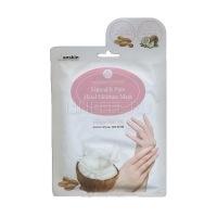 Natural & pure hand moisture mask [Маска для рук увлажняющая]