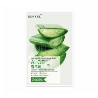 Natural moisture mask pack aloe [Тканевая маска с алоэ]