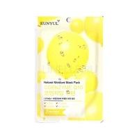 Natural moisture mask pack coenzyme [Маска для лица с коэнзимами]