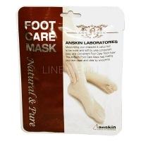 Natural pure foot care mask [Маска для ног]