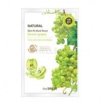 Natural skin fit mask sheet green grape [Маска тканевая виноград]