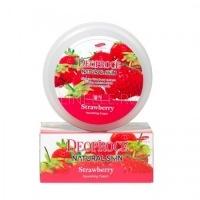 Natural skin strawberry nourishing cream [Крем для лица и тела на основе экстракта клубники]