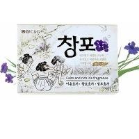 New iris soap [Мыло туалетное]