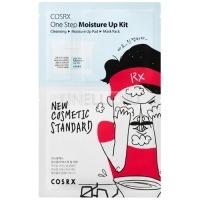 One step moisture up kit [Комплекс для очищения и увлажнения кожи]