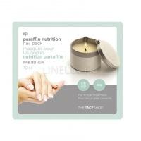 Paraffin nutrition nail pack [Маска для ногтей питательная с парафином]