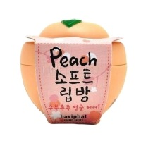 Peach soft lip balm [Бальзам для губ персик]