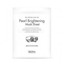 Pearl brightening mask sheet [Тканевая маска с экстрактом жемчуга]