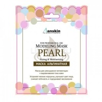 Pearl modeling mask refill 25 [Альгинатная маска с экстрактом жемчуга]