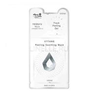 Peeling soothing mask [2-х шаговый комплекс очищения лица]