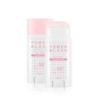 Power block tone up sun base pink spf50+/pa++++ [База под макияж]