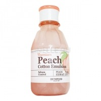 Premium peach cotton emulsion [Эмульсия с экстрактом персика]