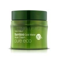 Pure eco bamboo icy water moisture cream [Крем увлажняющий с экстрактом бамбука]