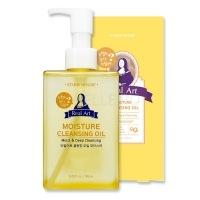 Real art cleansing oil moisture [Масло гидрофильное]