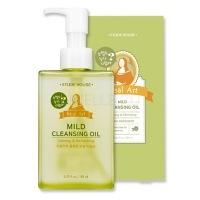 Real art cleansing oil mild [Масло гидрофильное]