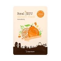 Real jeju skingel mask 02. hanrabong (brightening) [Маска для лица мандарин]
