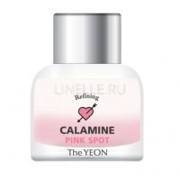 Refining calamine pink spot [Точечное средство от акне]