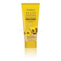 Relief perfume body scrubwash - yellow [Скраб для тела с маслом семян подсолнуха]