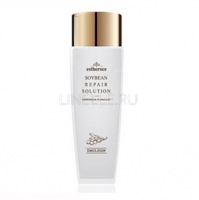 Repair solultion emulsion [Эмульсия для лица с волюфилином ]