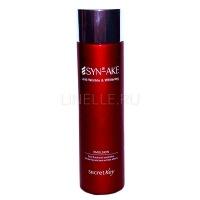 SYN-AKE anti wrinkle & whitening emulsion [Эмульсия с пептидом змеиного яда]