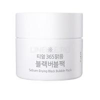 Sebum drying black bubble pack [Маска для лица кислородная]