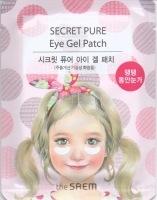 Secret pure eye gel patch (anti-wrinkle) [Маска гелевая для области глаз]