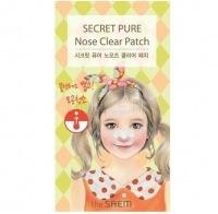 Secret pure nose clear patch set(8pcs) [Набор пластырей против акне]