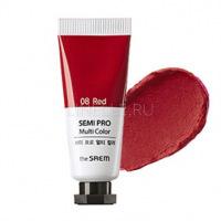 Semi pro multi color 08 red [Универсальный цветной пигмент]