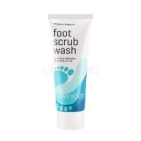 Shiny foot scrub wash [Скраб для ног]