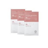 Skin-reset peeling mask for dry skin [Пилинг-маска для сухой кожи]