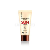 Snail+egf perfect sun cream [Крем для лица солнцезащитный с экстрактом улитки]