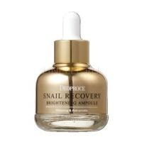 Snail recovery brightening ampoule [Сыворотка на основе муцина улитки ]