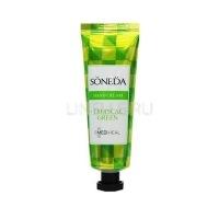 Soneda hand cream _ tropical green [Крем для рук]