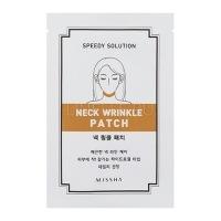 Speedy solution neck wrinkle patch [Патч для шеи моделирующий]