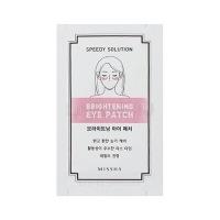 Speedy solution brightening eye patch [Патчи для кожи вокруг глаз]