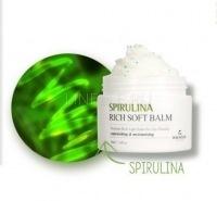 Spirulina rich soft balm [Смягчающий крем-бальзам с экстрактом спирулины]