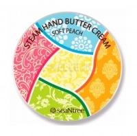 Steam hand butter cream soft peach(new)-2 [Крем для рук паровой Персик]