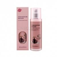 Steam moisture emulsion [Эмульсия для лица паровая увлажняющая]