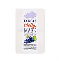Tangle jelly mask (grape) [Маска для лица тканевая]
