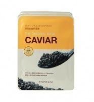 The original caviar mask [Тканевая маска с натуральным экстрактом черной икры]