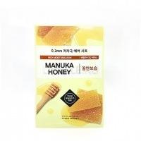 Therapy air mask manuka honey [Маска тканевая для лица]