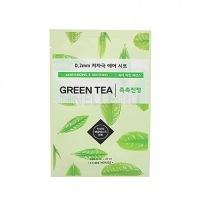 Therapy air mask green tea [Маска тканевая для лица]