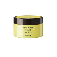Touch on body vanilla body butter [Крем-масло для тела]