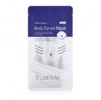 Trust me body corset patch [Патч для тела Корсет]