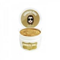 Urban city carbonated bubble gold mask [Маска для лица глиняно-пузырьковая с золотом]