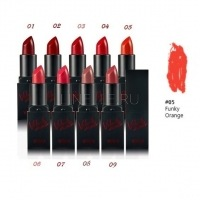 Velvet mood lipstick 05 funky orange [Помада для губ]