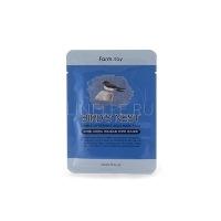 Visible difference birds nest aqua mask pack [Маска увеличивает эластичность кожи]