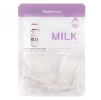 Visible difference mask sheet milk [Тканевая маска для лица]